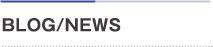 BLOG/NEWS