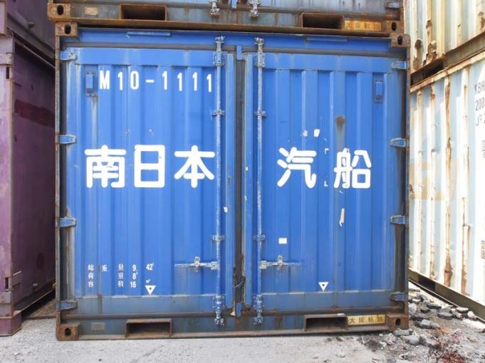 10フィート(内航)中古コンテナ